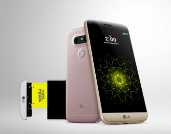LG G5 data recovery