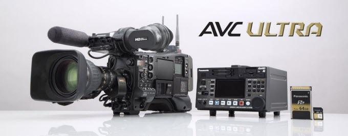 best AVC-ULTRA video converter for Mac/Windows