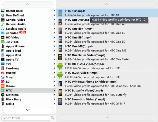 hevc converter for htc u11