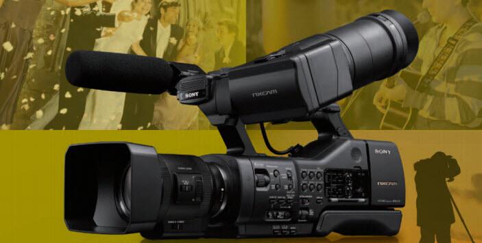 Sony NEX EA50UH